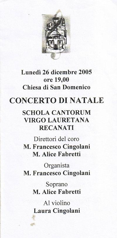 concertonatale2005OrganistaRecanati